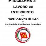 pdlei-e-nomine-approvato-al-cpf-200417-001