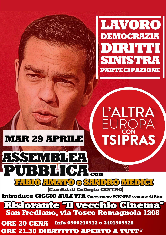 tsipras-a-cascina