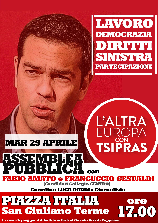 tsipras-a-sgt